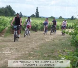 Touraine-Est Vallées vous présente ses vœux pour 2018